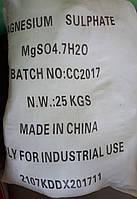 Сульфат магнію (Китай) 25кг