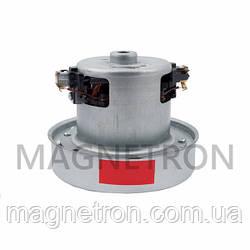 Двигатель для пылесосов 1400W Whicepart VC07W08-UR-YJ (с выступом)