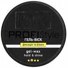 Гель-воск для волос Men's Style PROFIStyle