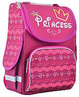 Рюкзак каркасный школьный Smart PG-11 Princess