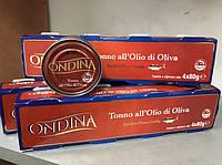 Тунец Ondina в оливковом масле  80 г