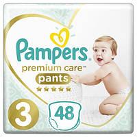 Pampers. Трусики  Pampers premium care 3 (6-11 кг), 48 шт (759795)