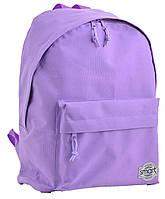 Рюкзак подростковый Smart ST-29 Lilac