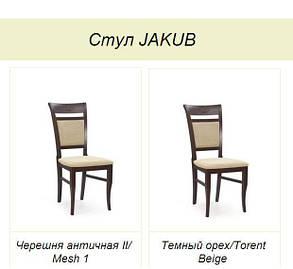 Стул обеденный Jakub Темный орех/Torent Beige (Halmar ТМ), фото 2