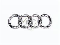 Эмблема Audi на скотче ЗМ (l - 135 мм, d кольца - 45 мм, s (толщина) - 5 мм) - Значок с логотипом Ауди