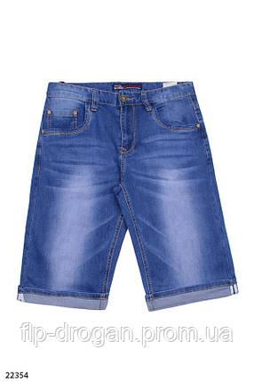 Мужские джинсовые шорты с манжетами! 29 30 31 32 33 34 36 38, фото 2