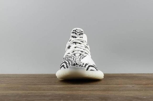 Adidas Yeezy Boost 350 V2 Beluga White