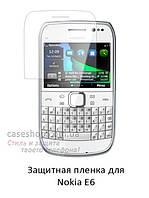 Защитная пленка для Nokia E6