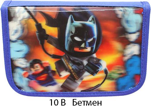 Пенал твердий одинарний з двома клапанами 3D Smile, Різні різновиди Бетмен