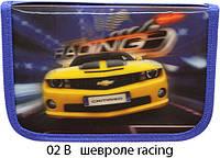 Пенал твердий одинарний з двома клапанами 3D Smile, Різні різновиди Шевроле racing