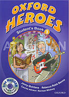 Oxford Heroes 3 Student's Book + MultiROM