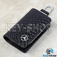 """Ключница (черная, """"змеиная кожа"""", с карабином, с кольцом), логотип авто Mercedes (Мерседес)"""