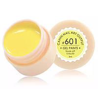 Гель-краска CANNI 601 (теплый желтый), 5 мл
