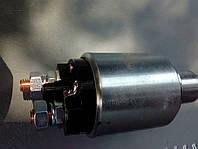 Реле втягивающее стартера AZJ-4581 (16.907.692)