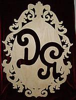 Свадебный герб. Герб с инициалами. (59 х 37,5 см)