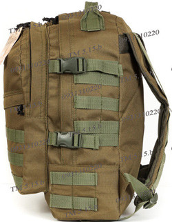 Рюкзак оптом милитари