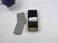 Носки набор Your Present Box мужские - средние - сетка - (5 пар)