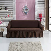 Чехол на прямой диван до 2,3 метров (шоколад) Турция