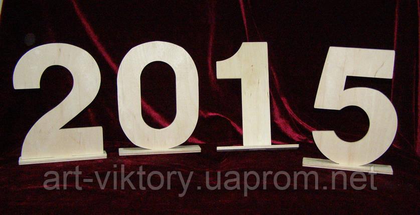 Цифры 2015 на подставке. Декор, фото 2