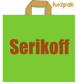 Пакеты SERIKOFF (Серикофф)