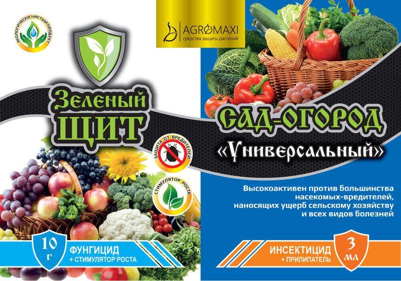 """ИнсектоФунгицид Зеленый щит """"Сад-огород"""" 10г+3мл"""