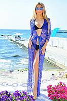 Пляжна туніка парео накидки на купальник у підлогу 42 44 46 48 розмір Новинки літо 2019 7 км Одеса