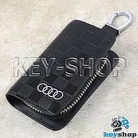 Ключница карманная (кожаная, черная с тиснением, на молнии, с карабином, с кольцом), логотип авто Au