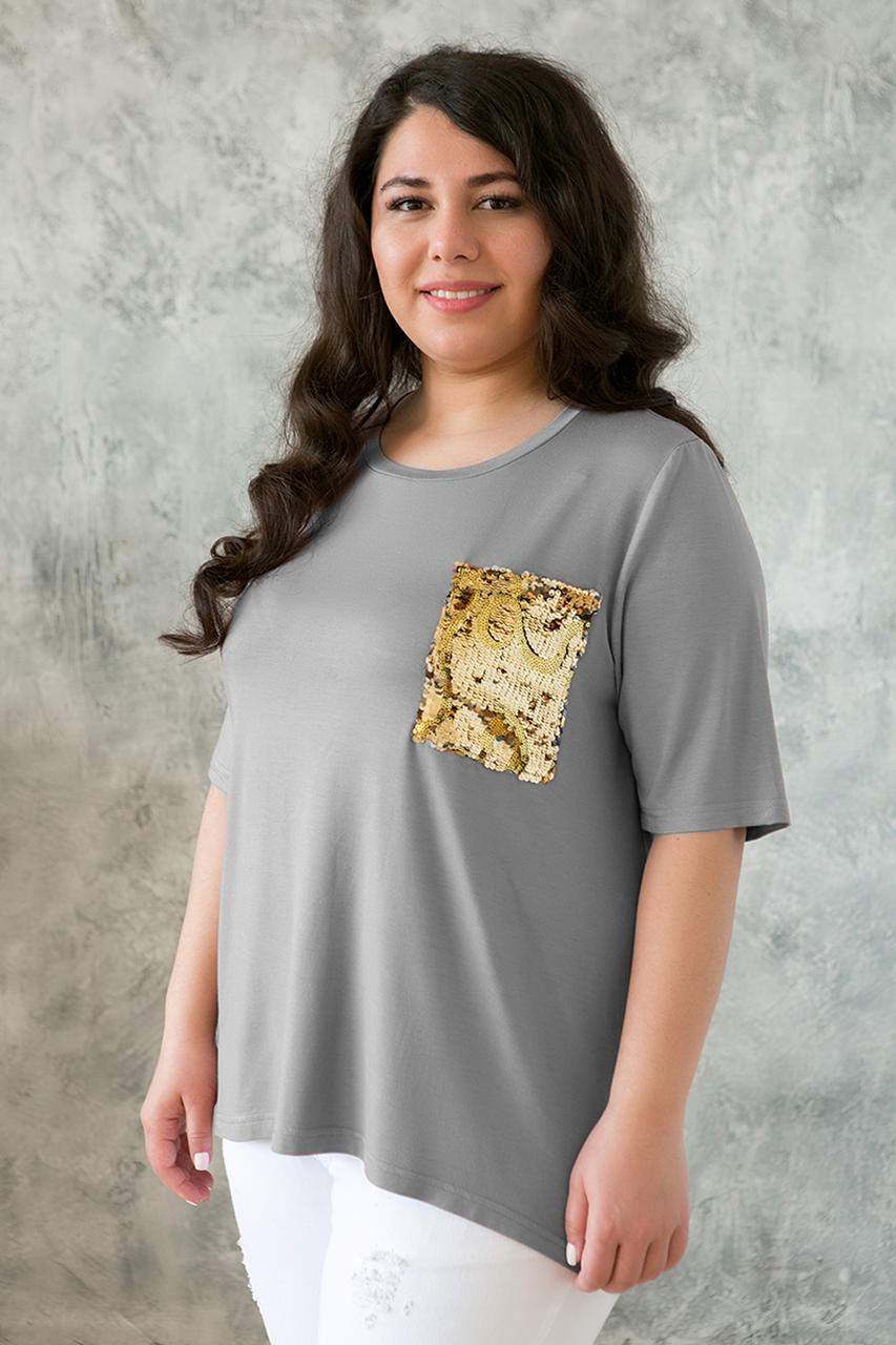 Модная футболка с карманом на груди ЛАЛА серая (54-60)