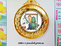 """Медаль """"Хитроумному юристу"""""""