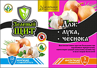"""ИнсектоФунгицид Зеленый щит """"Для лука и чеснока"""" 10г+3мл /50шт"""