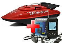 Кораблик прикормочный Дельфин 3L с эхолотом Lucky FF718LiW