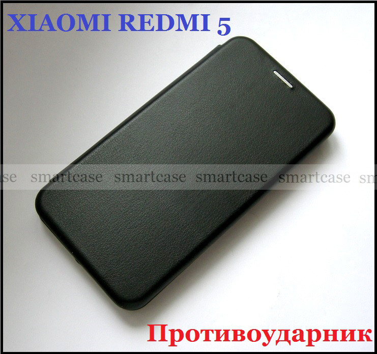 Противоударный чехол книжка в эко коже для Xiaomi Redmi 5, черный чехол Shemax