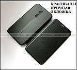 Противоударный чехол книжка в эко коже для Xiaomi Redmi 5, черный чехол Shemax, фото 4
