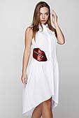 Стильное белое платье с губами из пайеток