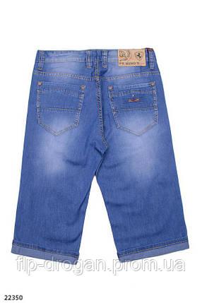 Мужские джинсовые шорты! 29 30 31 32 36 38, фото 2