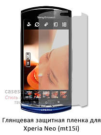 Глянцевая защитная пленка для Sony Ericsson Xperia Neo mt15i