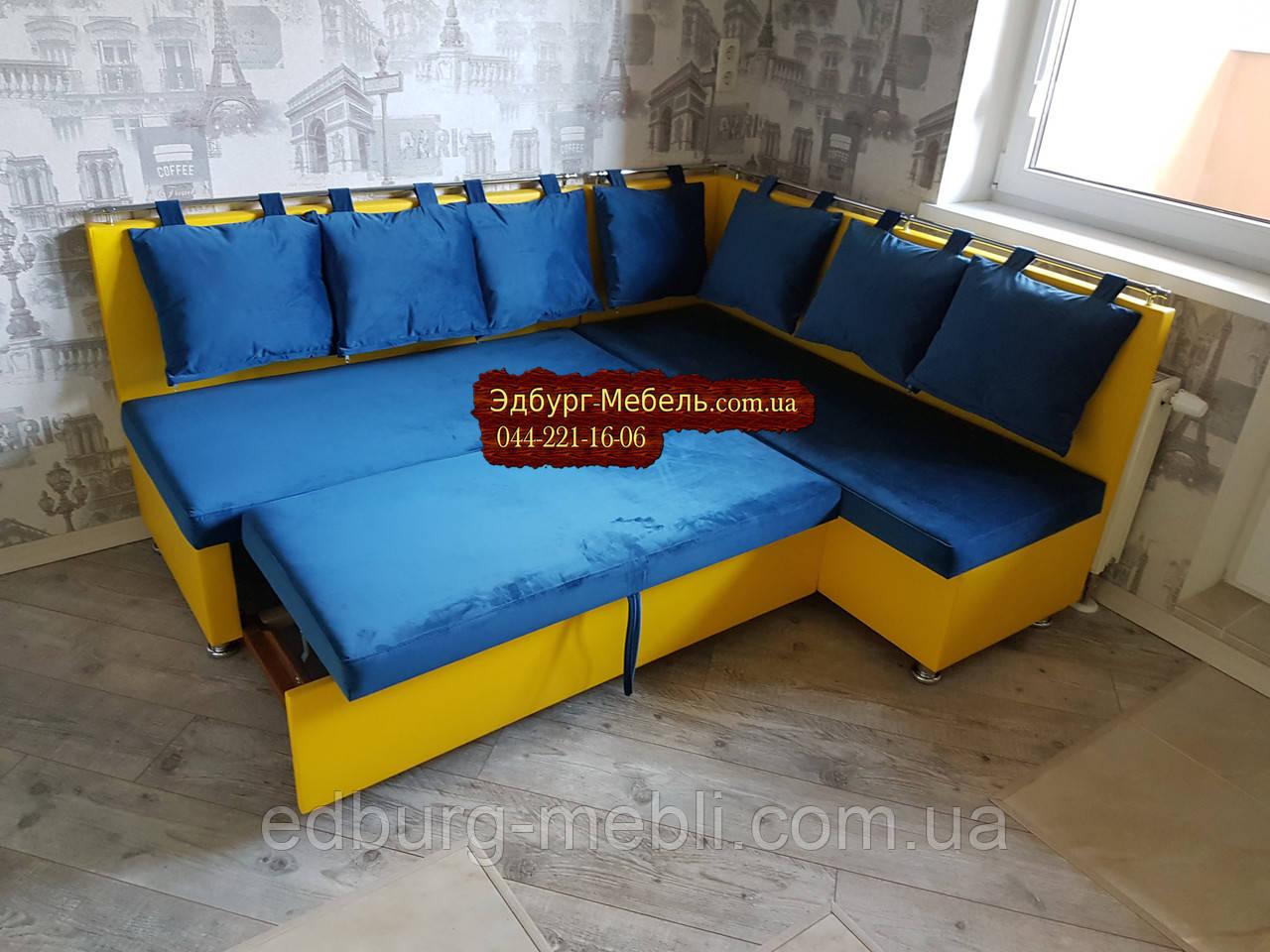 Кухонный уголок со спальным местом на заказ Ирпень