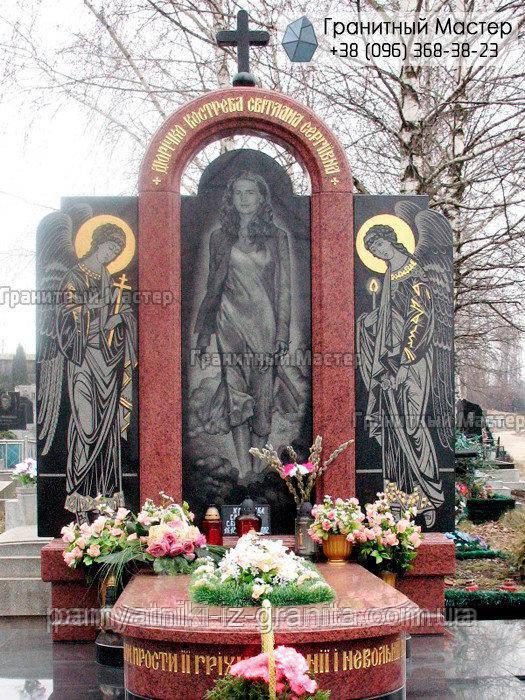 Гранитный памятник девушке на могилу