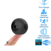 Wi-Fi мини камера CAMSOY С8  с датчиком движения и ночной подсветкой, фото 1