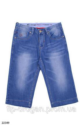 Мужские джинсовые шорты! 29 30 31 32 33 36 38, фото 2