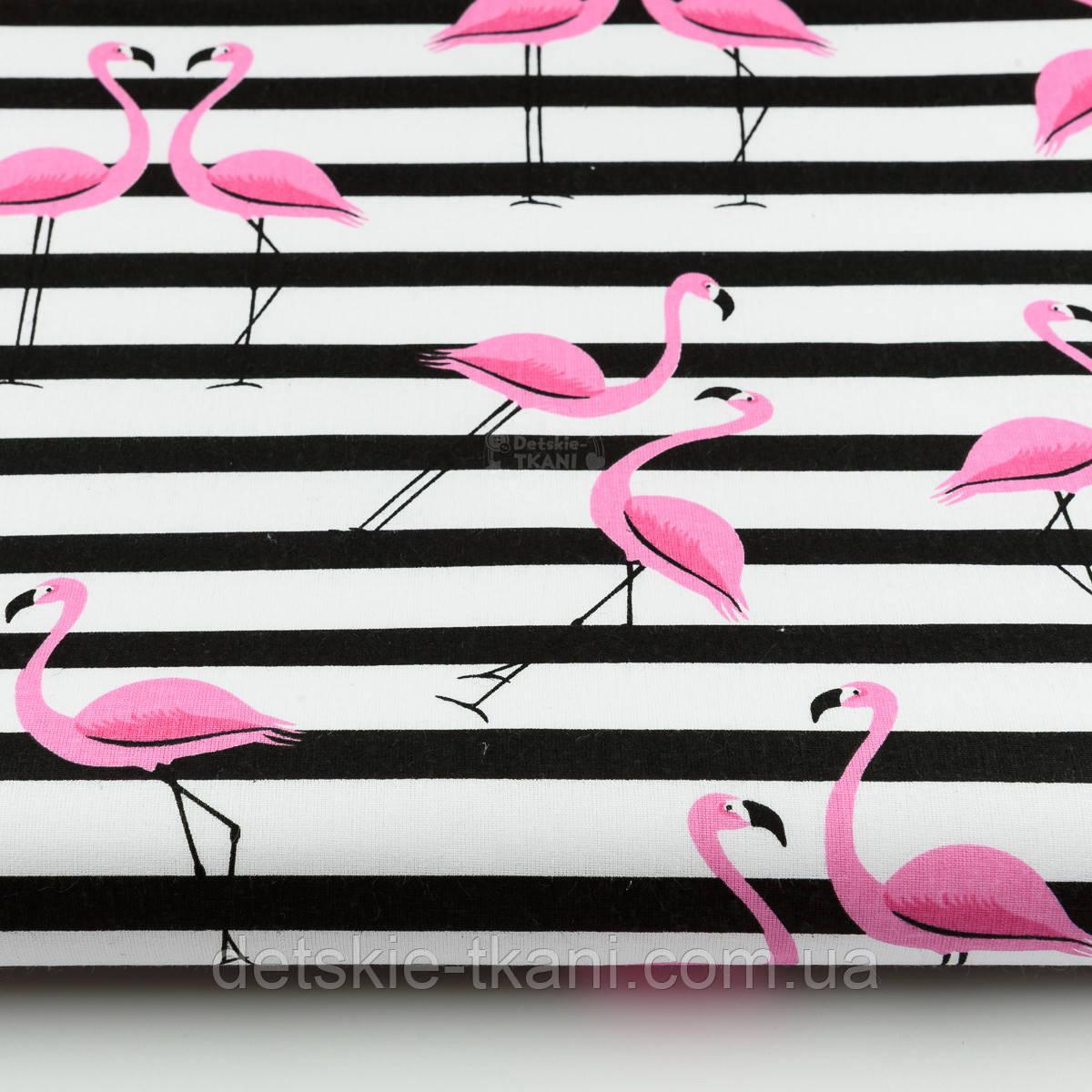 """Ткань хлопковая """"Фламинго на чёрной полоске"""" (№1388)"""