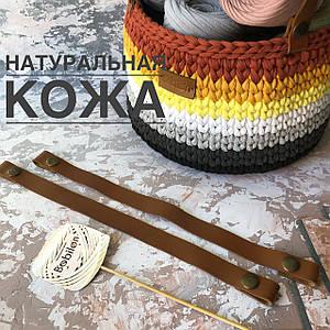 Ручка для корзинок на кнопках (КОЖА), коричневая