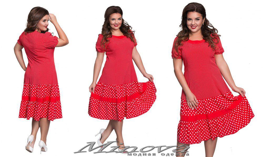 82950fab802 Летнее платье в горошек большого размера 52-62 - Интернет-магазин