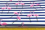 """Ткань хлопковая """"Фламинго на синей полоске"""" (№1389), фото 2"""