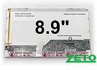 """Матрица 8.9"""" AU Optronics B089AW01 v.3 40-pin LED глянцевая (1024x600)"""