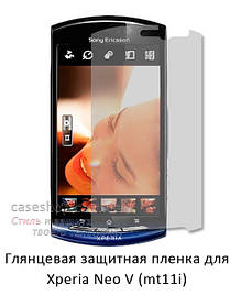 Глянцевая защитная пленка для Sony Ericsson Xperia Neo V mt11i