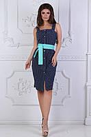 Платье-сарафан с поясом, фото 1