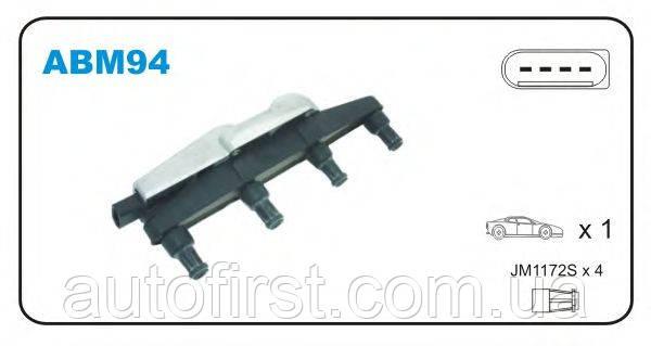 Катушка зажигания Janmor ABM94 для автомобилей Seat, Skoda, VW