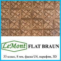 Ламинат коричневого цвета с имитацией паркетной доски толщиной 8 мм LeMount Nordik 33 класс, Flat braun