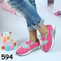 Кроссовки женские реплика Nike Air Max розовые 594